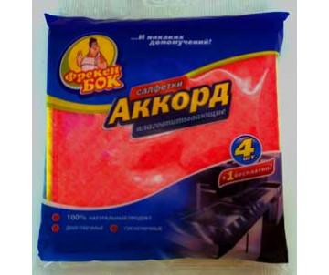 Napkins spongy moisture absorbing 79300