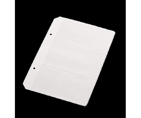 Файл для 6 візиток (PVC)