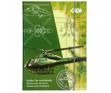 Folder for notebooks B5 HELICOPTER ZB1714957