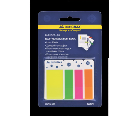 Bookmarks are plastic with adhesive NEON 45x25 mm+45x12 mm 3х40 sheets assorted