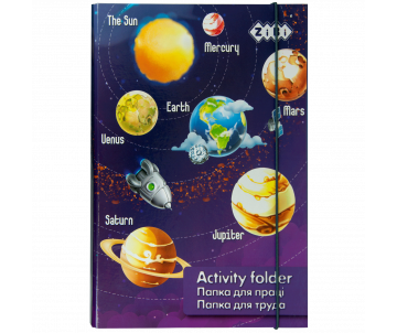 Folder for work PLANETS A4+ ZB17-14905 S.W.