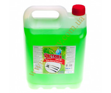Means for washing dishes Cistone 5L 99093
