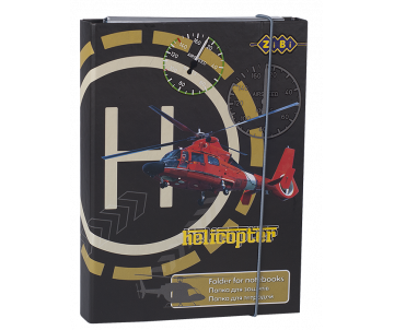 Folder for notebooks HELICOPTER B5+ZB-14963