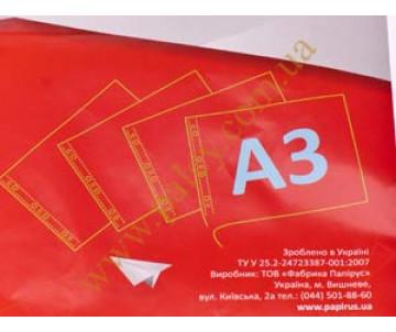 File A3 horizontal (50pcs) 40мк 58058