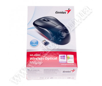The manipulator (mouse) Genius wireless