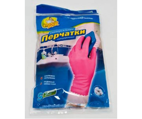 Durable rubber gloves (S) pink 79257
