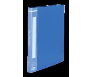 A4 folder with side clip, blue