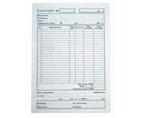 Invoice 100 pieces QMS A5