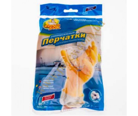 Durable rubber gloves FB (L) yellow