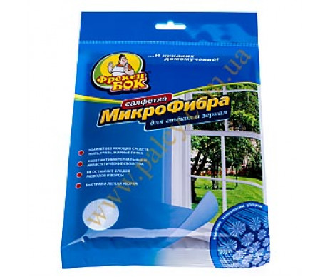 Wipes Microfiber for glass