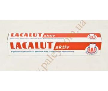 Lacalut toothpastes-Aktiv 75 ml.