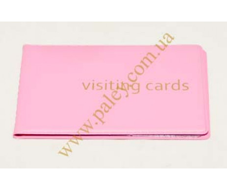 Color business card holder 24 cards pink