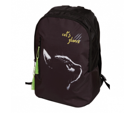 Backpack Simple CAT