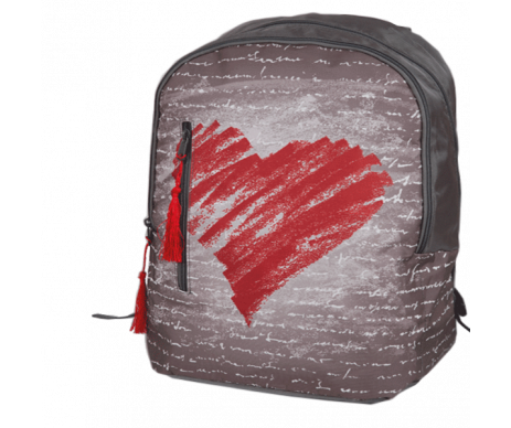Backpack Simple HEART ZB17.0625HT