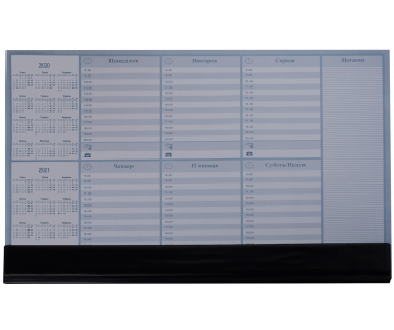 Настiльний тижневий планiнг 2016-2017 рр 30 аркушів PVC 470x335 мм чорний