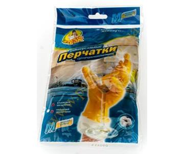 Рукавички гумові міцні ФБ (M) жовті