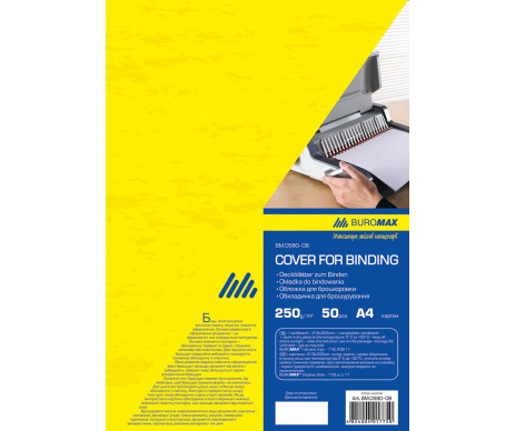 Cover cardboard leather A4 250g/m2 (20 PCs per pack), yellow