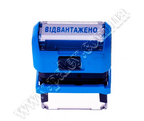 Snap-in D. stamp 38х14