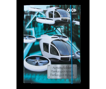 Folder for work HELICOPTER A4+ ZB-14913