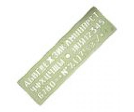 Лінійка шрифтів №16 ЛШ-16нц