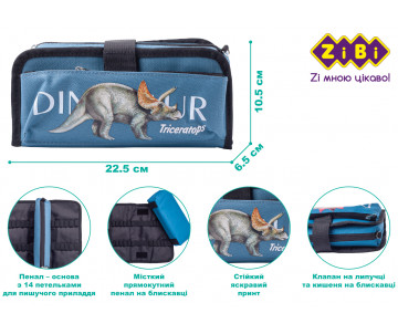 Pencil case  TRICERATOPS ZB 703227