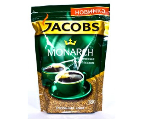 Coffee JACOBS Monarch soluble 120g. PACKAGE(Made in Ukraine )