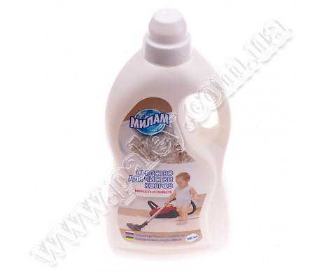 Миючий засіб для килимів МилаМ 1л