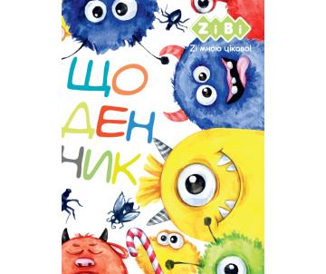 Щоденник шкільний A5+, 40 арк, ZB 13905