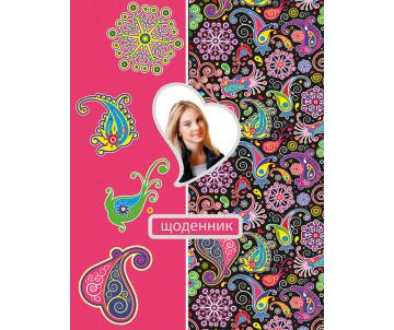 """Шкільний щоденник """"Motive"""" ZB-13740"""