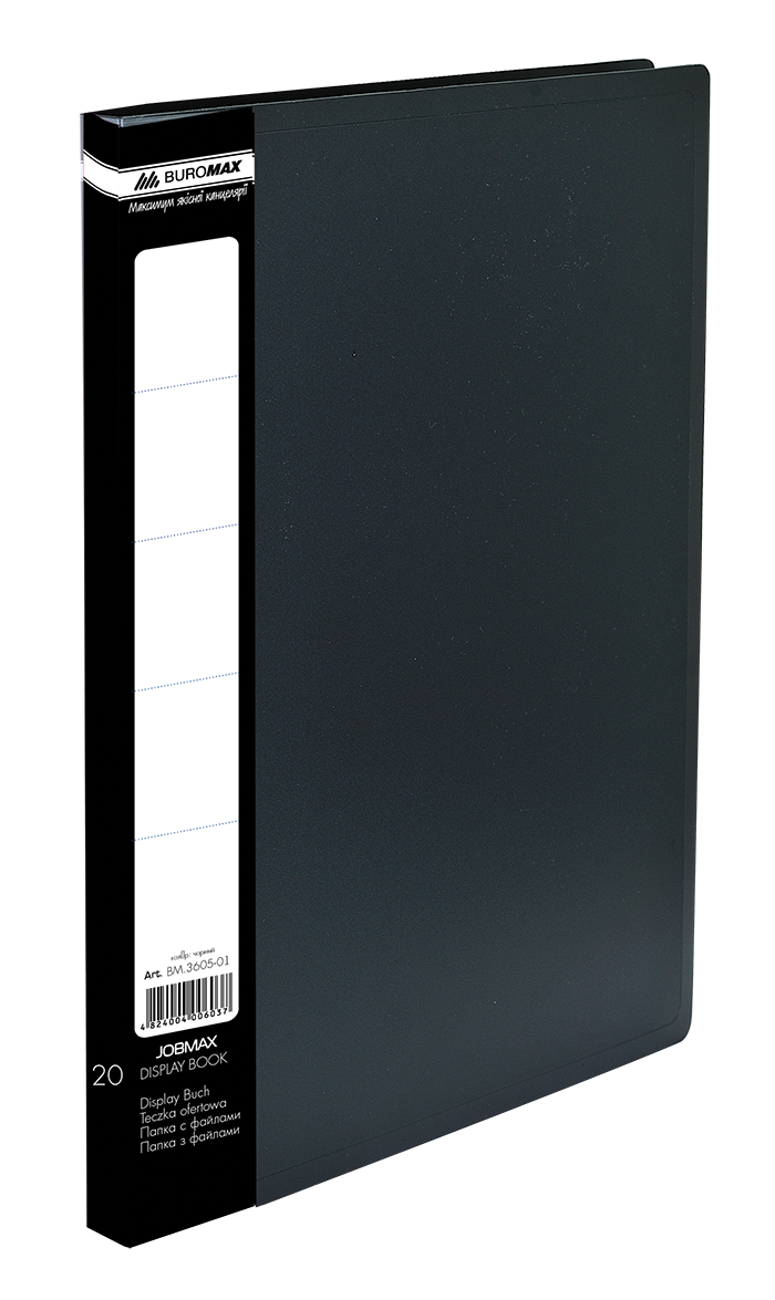 Папка с 20 файлами А4 JOBMAX, черный
