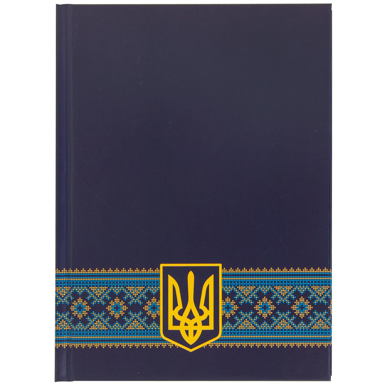 Датированные ежедневники А5 UKRAINE фото