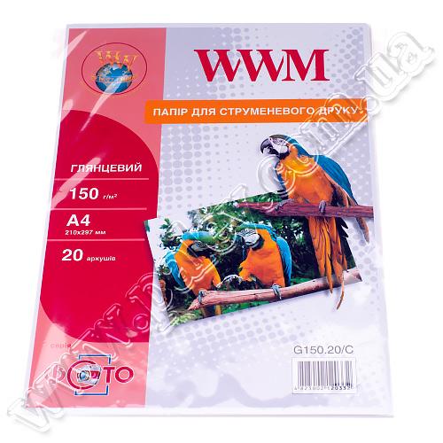 Фотобумага WWM 150 г/м глянец картинка