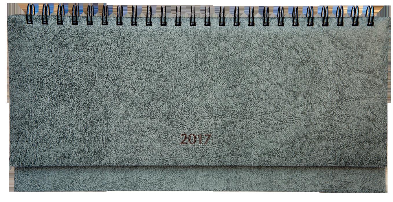 Планінг датований BASE, 128 стр сірий фото